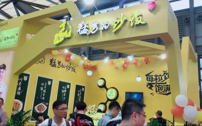 2021年上海国际餐饮连锁加盟展_推进餐饮连锁品牌招商