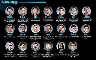 倒计时2天!2020数字中国创新大赛·数字政府赛道决赛三大看点抢先看