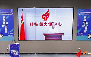科技部火炬中心主任贾敬敦:全国创业孵化机构创造了超400万个就业岗位