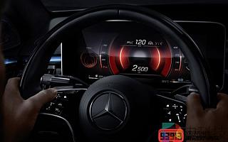 奔驰公布新一代S级MBUX信息娱乐系统
