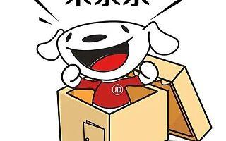 知舟电商:一个京东新店,怎么做到开店两个月GMV突破百万