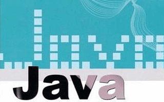 在武汉Java培训机构必须要掌握的五个工具!