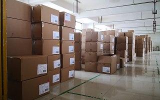 全球疫情下外贸工厂亏损数百万,阿里CCO助100省份厂家数字化转型