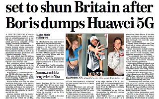 英媒:TikTok被迫暂缓在伦敦设置全球总部