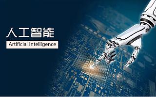 招股书是面镜子,照出了人工智能独角兽的商业化能力