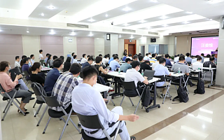 """共谋深圳能源互联网机遇,EXCEL加速营开启""""加速第一站"""""""