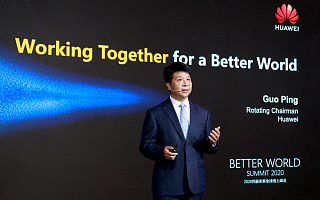 华为郭平:发展5G行业应用,释放5G网络红利为下阶段重点