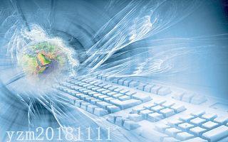 区块链产品<font>开发</font>承载互联网未来之光