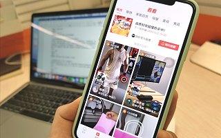 淘宝特价版短视频频道将上线 打造全球首个工厂货可视化平台