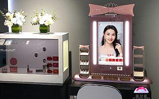 这家成立6年的<font>软件</font>公司,却借AR试妆技术在美妆界搞事情