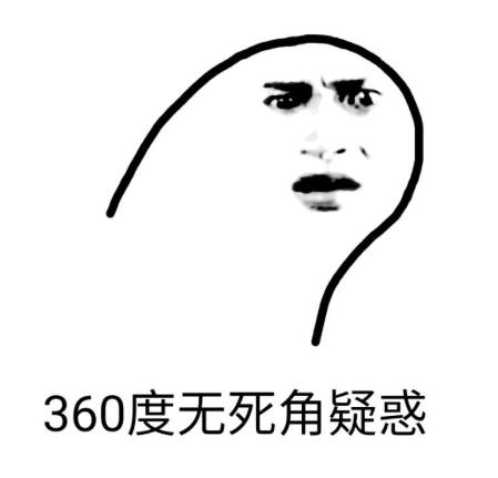 微信截图_20200806194812.png