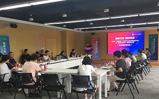 """""""创客北京2020""""<font>创新创业</font>大赛怀柔赛区参赛特训营成功举办"""