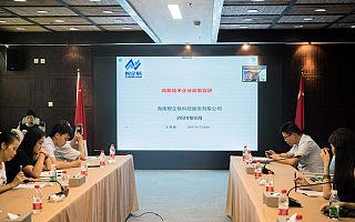 三亚积极培育高新技术企业,已发放奖励资金1550万元