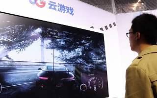 云游戏市场再次爆发,游戏电视将成为行业的下一个增长点