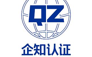 关于<font>申报</font>梅州市2020年上半年知识产权贯标奖励的通知
