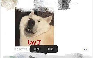 8.17虎哥晚报:微信朋友圈他人评论可以删除;iQOO 5系列发布