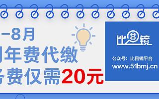 最高补助30万元,深圳科技企业孵化器、众创空间租金减免项目申报指南请收好!