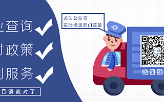 广东省技术先进型服务企业认定优惠政策