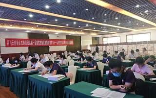 成都市第十一届疾控技能比赛天府新区选拔赛成功举办