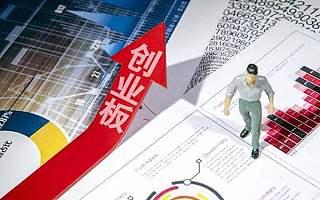 【钛晨报】创业板注册制首批企业今日上市;乐视网董事长刘延峰被限制消费;三大运营商半年报显示5G推进超预期