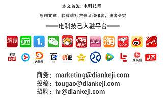 传承改革创新基因,创维集团与深圳特区共同腾飞