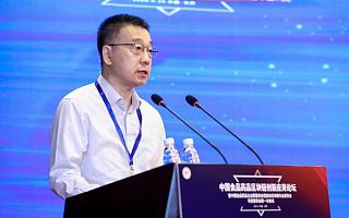 抹链科技参加2020中国食品药品区块链创新应用论坛