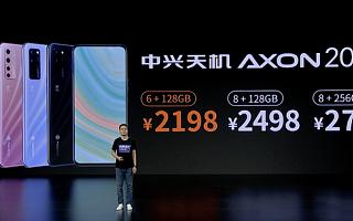 9.1虎哥晚报:首款量产屏下摄像手机发布;网易内部倡导使用昵称