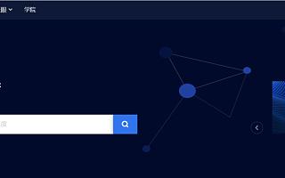 """欧科云链OKLink推出""""链上天眼""""功能 区块链+大数据全面助力链上安全"""