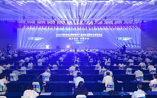 南京:拥抱数字新经济 打造国际软件名城