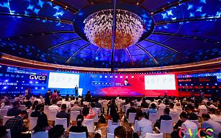 大咖云集汇众智,2020全球创投峰会在西安成功举办
