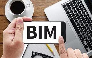 BIM受政策支持吗?学习北京贤思学教育BIM技术的目的是什么?