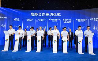 中国生产力促进中心协会成立25周年暨威海科技服务业创新发展合作大会举行