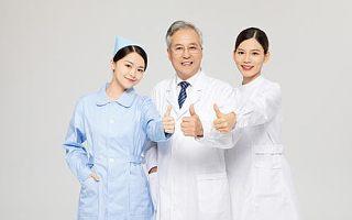 健康管理师证书值得考吗?有什么用?贤思学教育