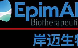岸迈生物双免疫检查点抑制剂EMB-02美国IND申报获得FDA批准