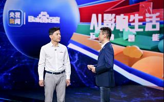 中国自动驾驶迎来新突破:百度世界2020央视直播体验全无人驾驶