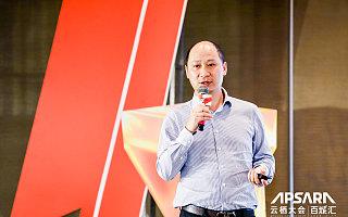 元禾原点乐金鑫:人工智能公司的核心竞争力就是对传统产业的理解