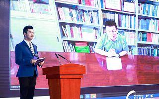 国家发改委高技术司副司长朱建武:构建融通创新生态的关键是践行开放融合理念