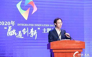 四川长虹电器股份有限公司副总经理潘晓勇:长虹成为中国最大的物联网连接模块提供商