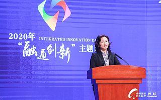 成都高新区管委会副主任甘立军:希望龙头企业20%订单量给本地中小企业