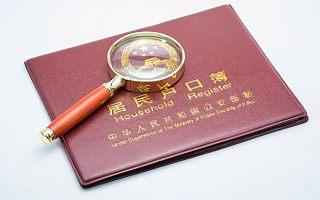 2020郑州落户新政发布,落户郑州对创业者有哪些好处?