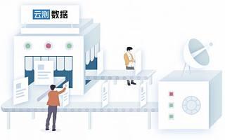 稳居AI数据服务行业TOP1,云测数据做对了什么