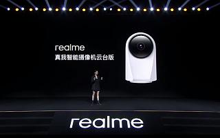 "realme 发布三大类 ""chuán"" 新的 AIoT 产品"