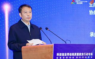 科技部秘书长苗少波:今年国家高新区吸纳毕业生16万人