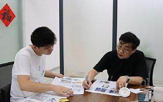 东吴科技创新创业领军人才计划项目申请奖励-150万元购房补贴