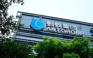 证监会同意蚂蚁集团IPO注册,A股迎来第一家互联网巨头