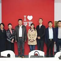 探索面向未来的教育 芜湖市高新区(弋江区)领导一行莅临慕华成志参观交流