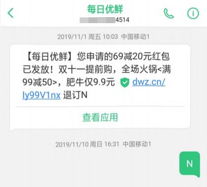 微信图片_20201023151110.png