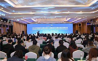 成渝新经济周报第12期:成都会展业竞争力中西部第一