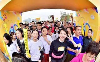 四川天府银行全程助力 1024程序员狂欢季完美收官