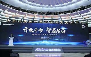 航天信息发布企业服务平台,瞄准数字经济时代构建企业服务新生态